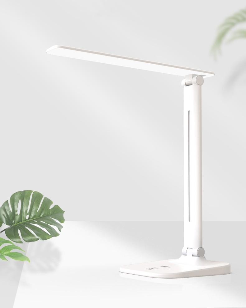 Складная настольная лампа регулируемая, светодиодная, с аккмулятором Schoolight