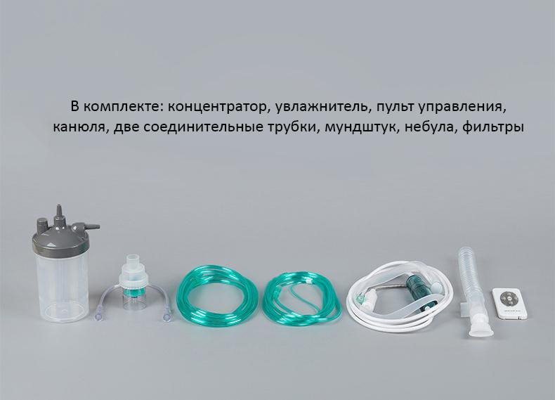 17685736286 1674566701 - Медицинский кислородный концентратор Yuwell 8F-5AW