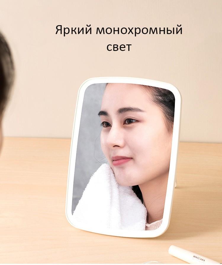 Зеркало для макияжа с подсветкой J&J