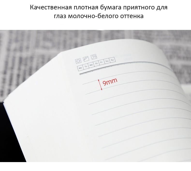 Подарочный блокнот на кодовом замке Beauty Note 12 - Подарочный блокнот на кодовом замке Beauty Note