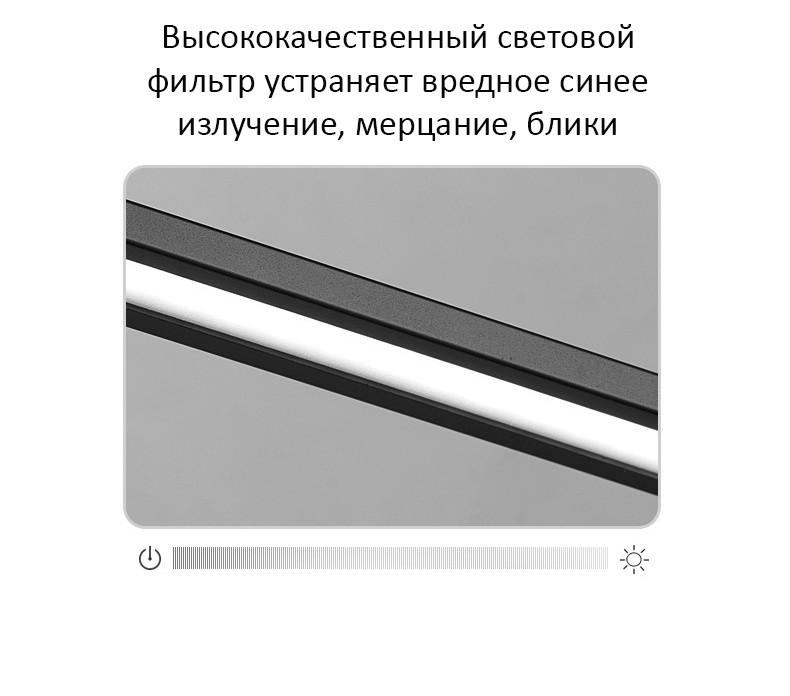 Светодиодная лампа складная зарядка беспроводная 12 - Светодиодная лампа складная + зарядка беспроводная электромагнитная