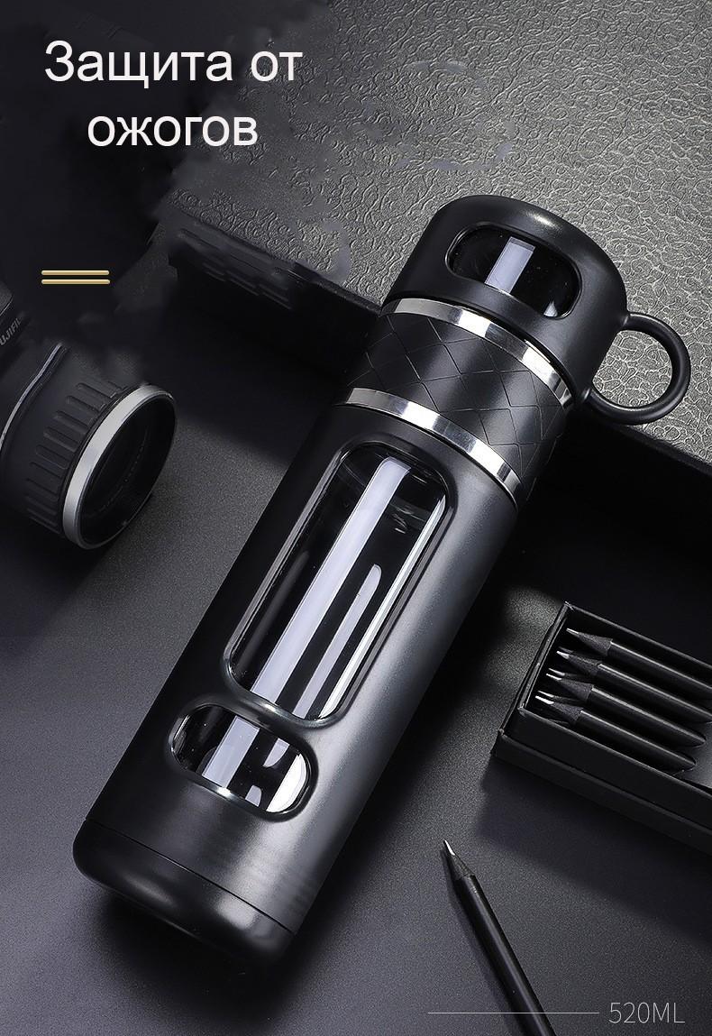 инфузер большой емкости термос 520 мл Tea Spills 02 - Термочашка-инфузер большой емкости, термос 520 мл Tea Spills