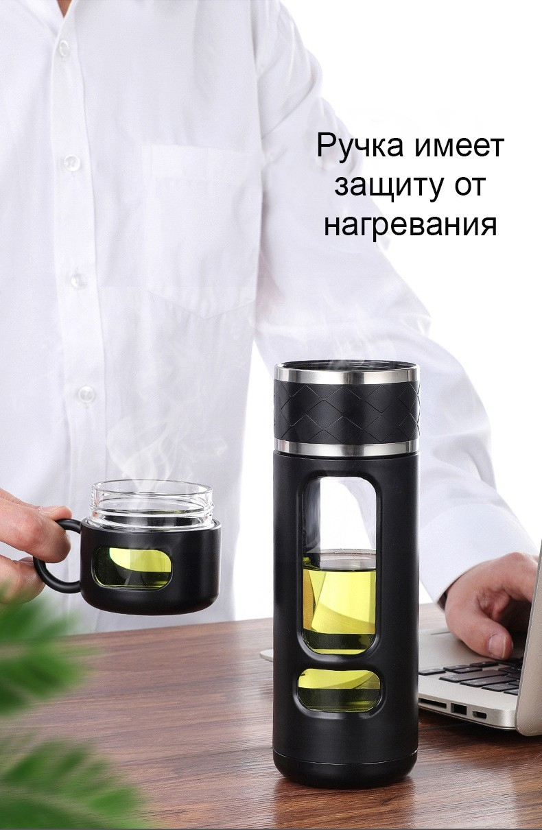инфузер большой емкости термос 520 мл Tea Spills 04 - Термочашка-инфузер большой емкости, термос 520 мл Tea Spills