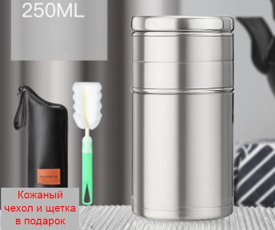 12 - Стальная термочашка с инфузером BigInJapan, термокружка с сепаратором для чая 250-500 мл
