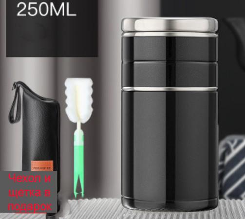 123 - Стальная термочашка с инфузером BigInJapan, термокружка с сепаратором для чая 250-500 мл