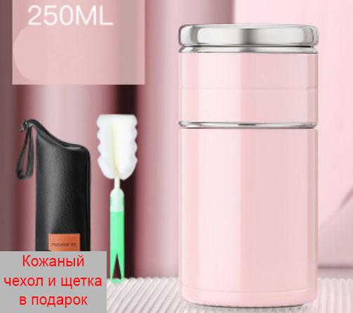16 - Стальная термочашка с инфузером BigInJapan, термокружка с сепаратором для чая 250-500 мл