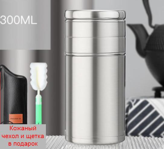 17 - Стальная термочашка с инфузером BigInJapan, термокружка с сепаратором для чая 250-500 мл
