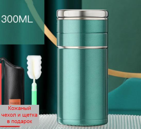 19 - Стальная термочашка с инфузером BigInJapan, термокружка с сепаратором для чая 250-500 мл