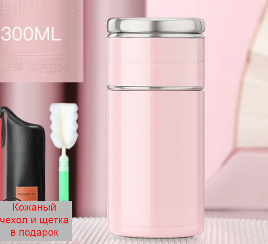 20 - Стальная термочашка с инфузером BigInJapan, термокружка с сепаратором для чая 250-500 мл