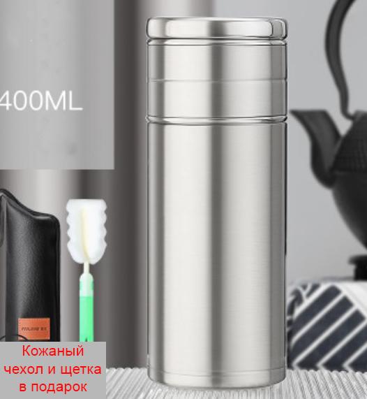 21 - Стальная термочашка с инфузером BigInJapan, термокружка с сепаратором для чая 250-500 мл