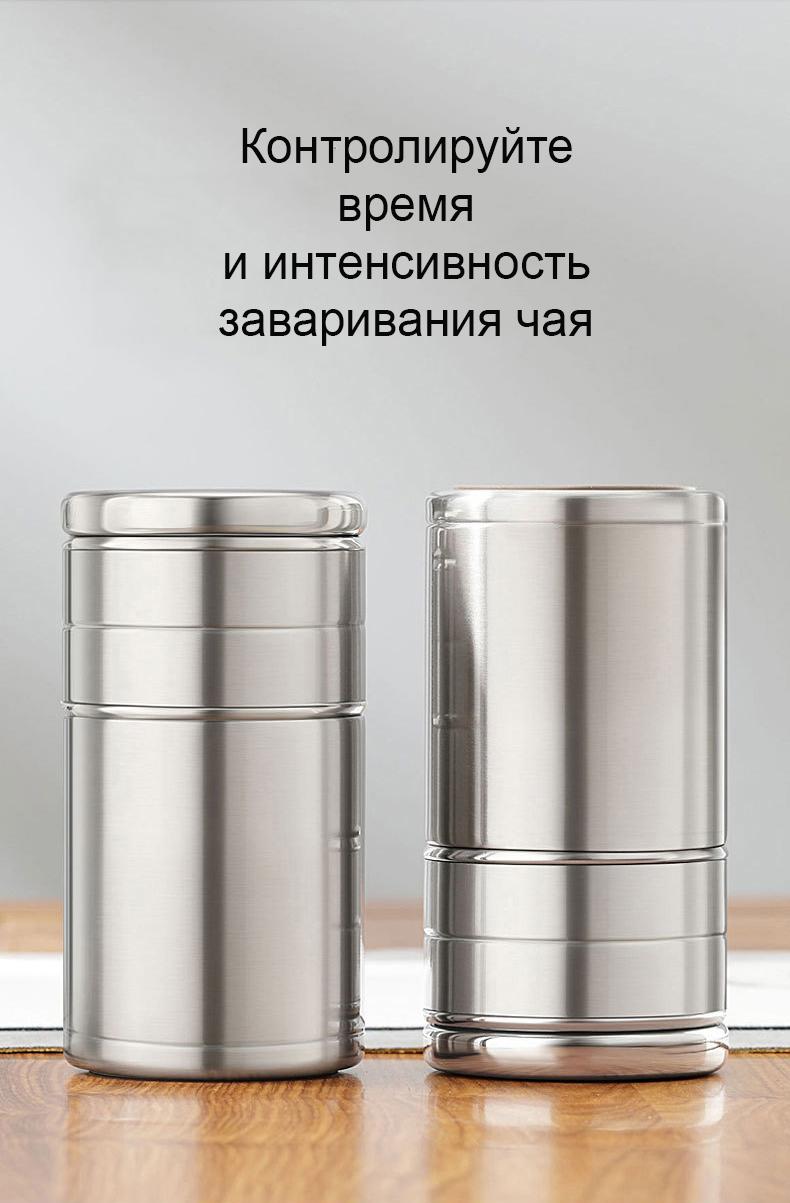 21955386274 1147086426 4 - Стальная термочашка с инфузером BigInJapan, термокружка с сепаратором для чая 250-500 мл