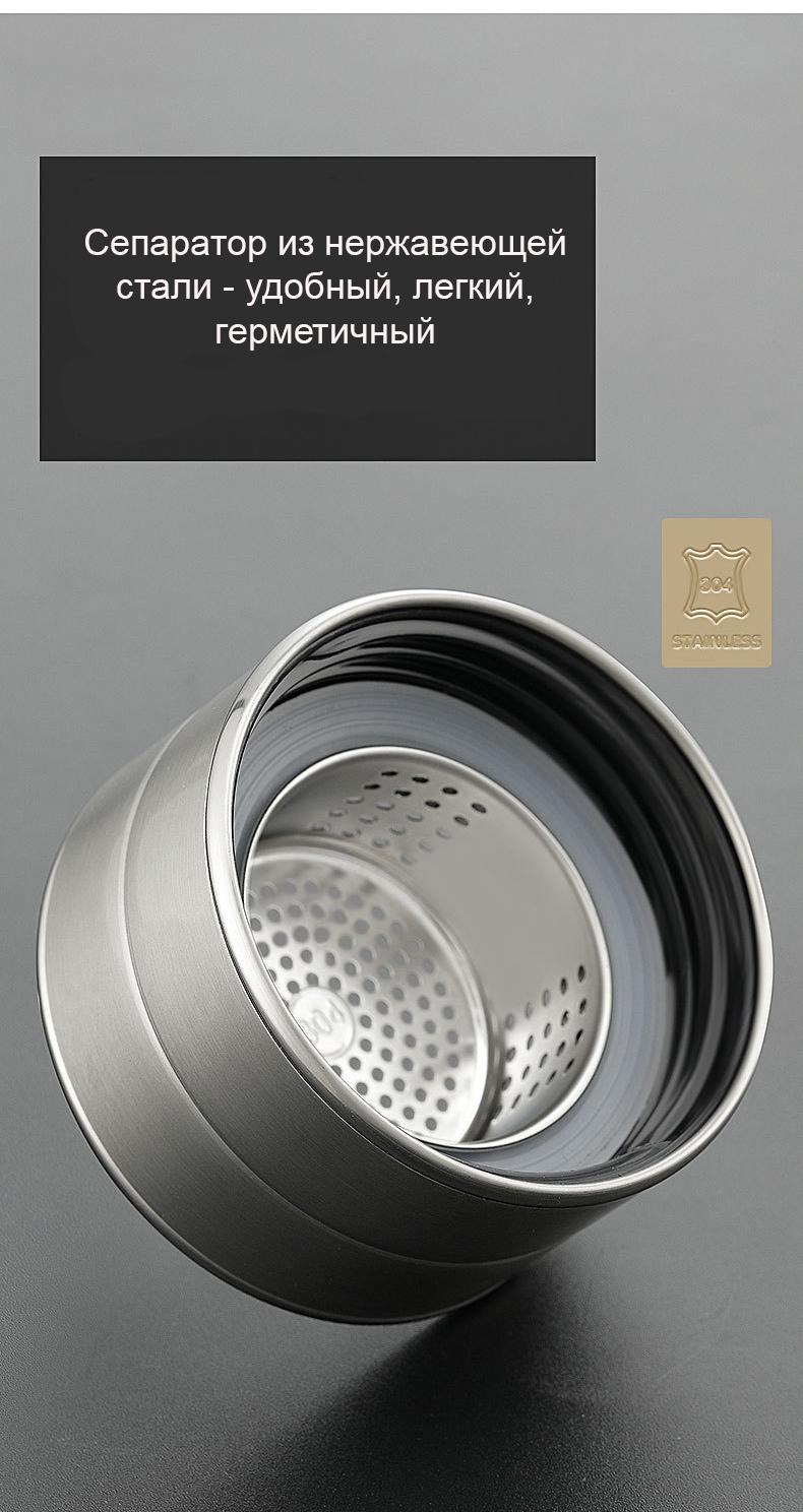 22123985324 11470864261 - Стальная термочашка с инфузером BigInJapan, термокружка с сепаратором для чая 250-500 мл