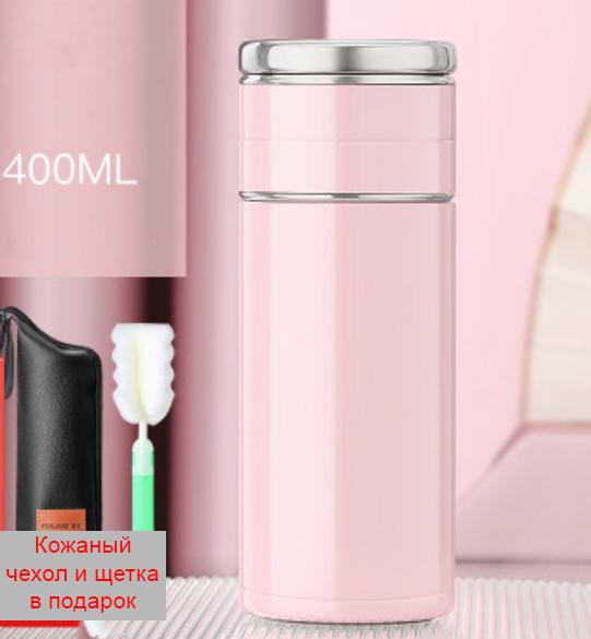 24 - Стальная термочашка с инфузером BigInJapan, термокружка с сепаратором для чая 250-500 мл