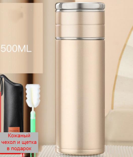 29 - Стальная термочашка с инфузером BigInJapan, термокружка с сепаратором для чая 250-500 мл
