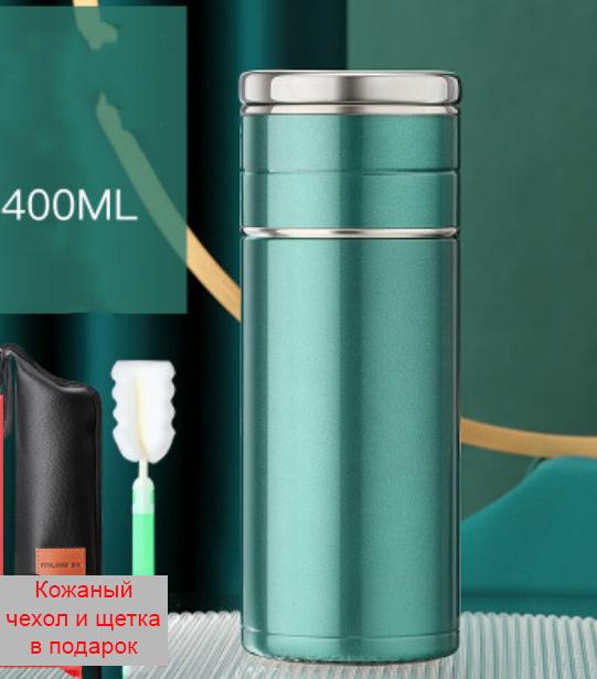 35 - Стальная термочашка с инфузером BigInJapan, термокружка с сепаратором для чая 250-500 мл