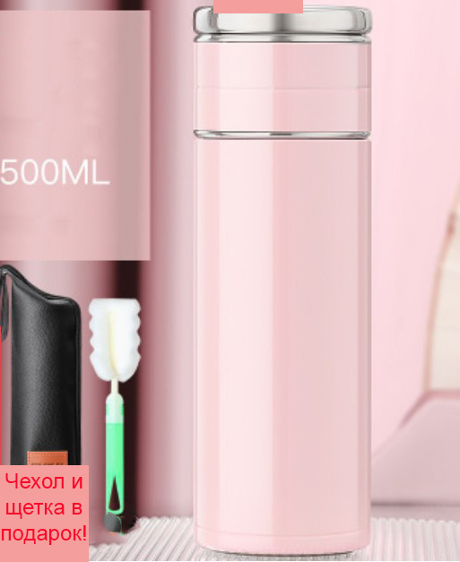 39 - Стальная термочашка с инфузером BigInJapan, термокружка с сепаратором для чая 250-500 мл