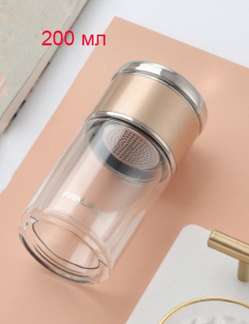 термос с двумя секциями WTea 03 - Заварочный термос с двумя секциями: боросиликатное стекло + сталь 304