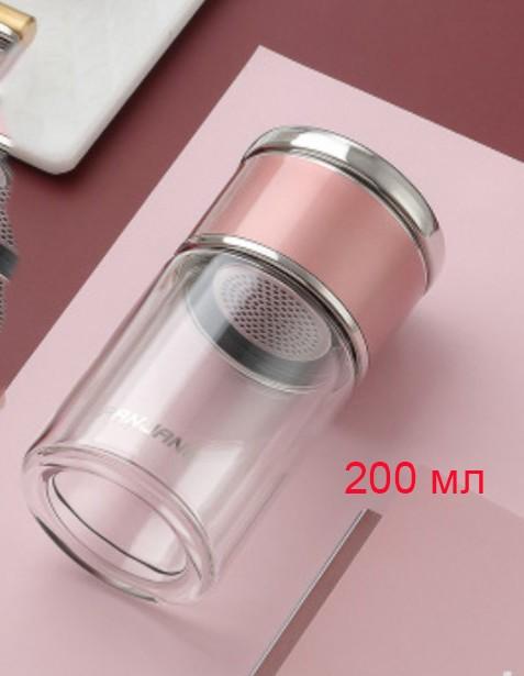 термос с двумя секциями WTea 04 - Заварочный термос с двумя секциями: боросиликатное стекло + сталь 304