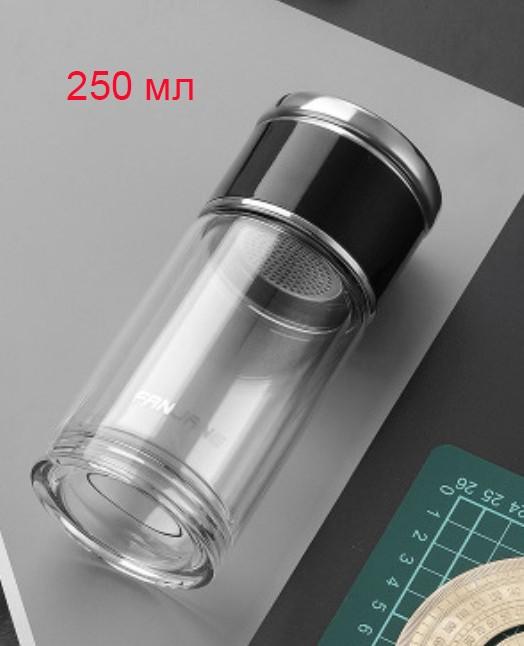 термос с двумя секциями WTea 05 - Заварочный термос с двумя секциями: боросиликатное стекло + сталь 304