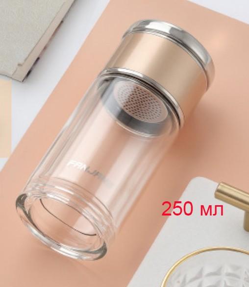 термос с двумя секциями WTea 07 - Заварочный термос с двумя секциями: боросиликатное стекло + сталь 304
