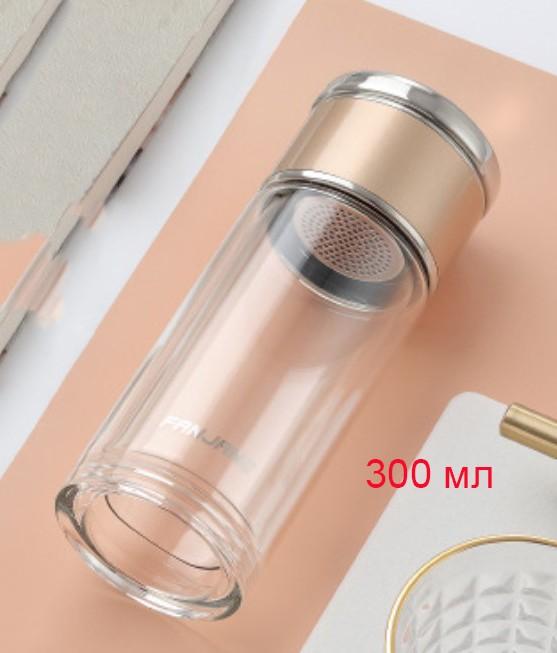 термос с двумя секциями WTea 11 - Заварочный термос с двумя секциями: боросиликатное стекло + сталь 304