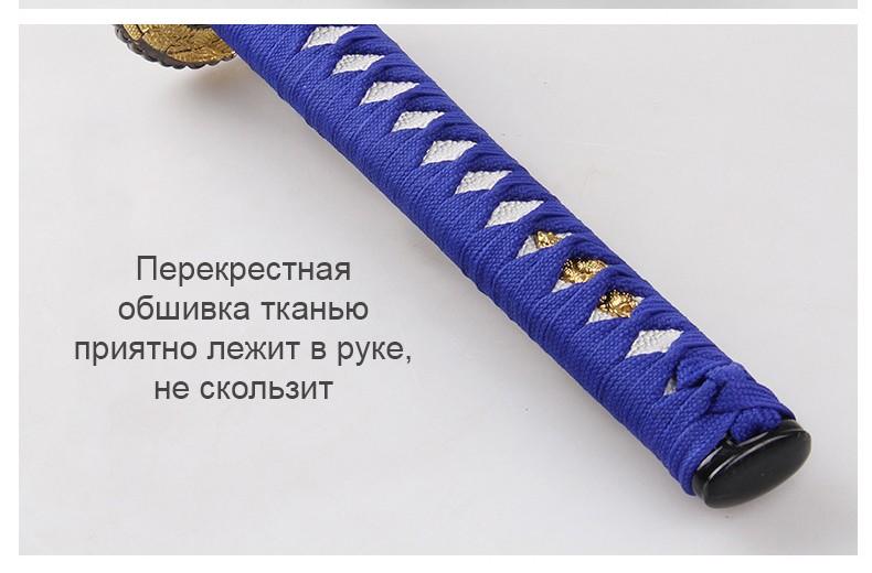 Ручка КПП - самурайский меч, катана (длинная версия – 30 см)