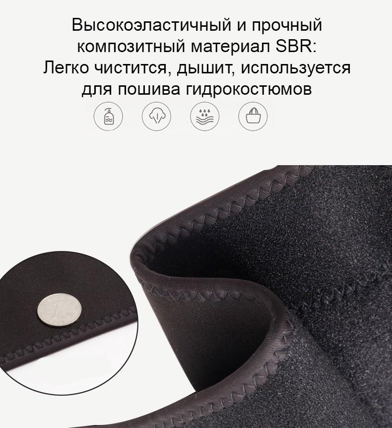 Электрическая USB грелка пояс с подогревом 6 - Электрическая USB грелка-пояс с подогревом (поясничный бандаж для спины с подогревом)