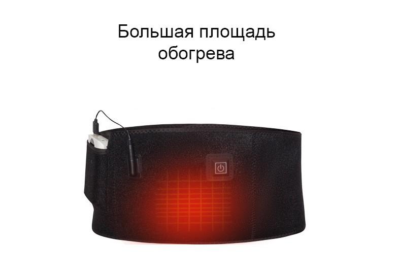 Электрическая USB грелка пояс с подогревом 9 - Электрическая USB грелка-пояс с подогревом (поясничный бандаж для спины с подогревом)