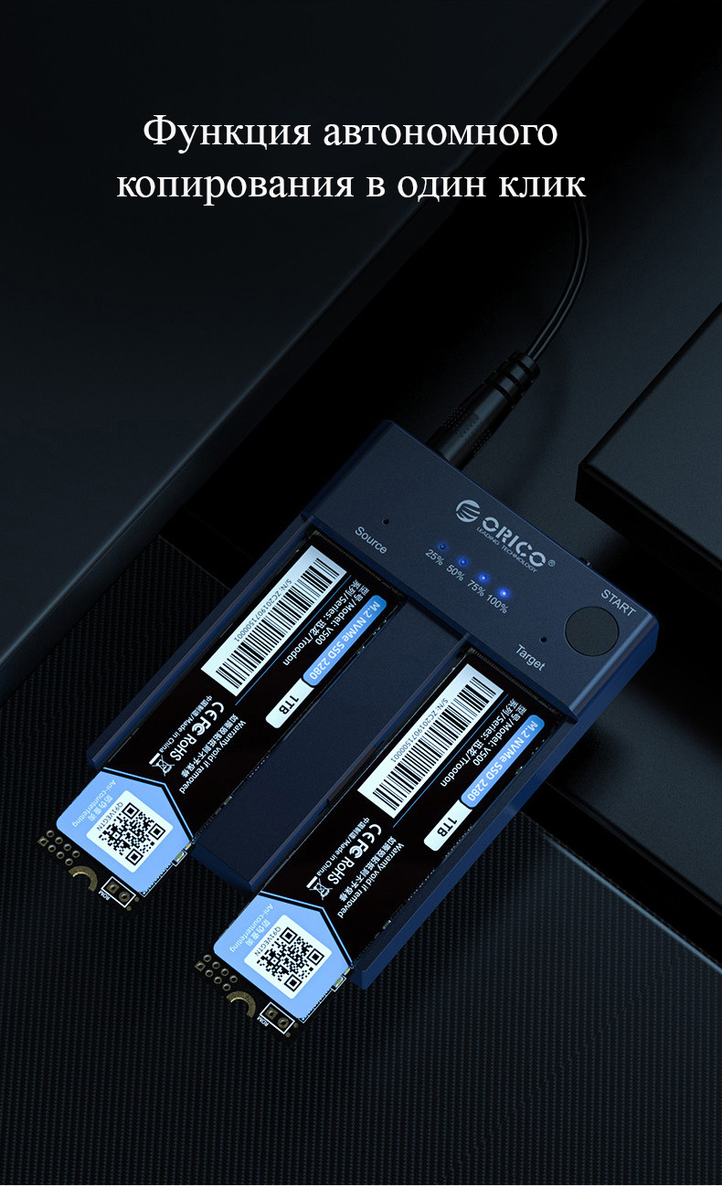 станция для внешних жестких дисков NVMe M.2 2 - Док-станция для внешних жестких дисков NVMe M.2 (до 4 ТБ), дубликатор SSD USB3.1 Type-C Orico M2P2-C3-C