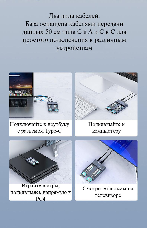 Док-станция для внешних жестких дисков Orico M2P2-C3-C NVMe M.2 (до 4 ТБ), дубликатор SSD USB3.1 Type-C