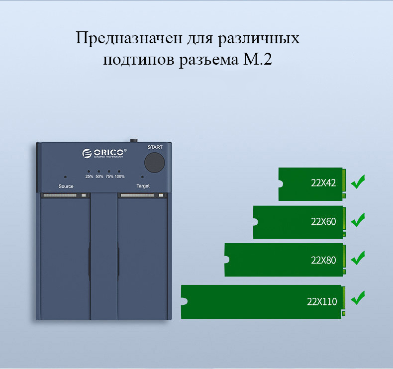 станция для внешних жестких дисков NVMe M.2 9 - Док-станция для внешних жестких дисков NVMe M.2 (до 4 ТБ), дубликатор SSD USB3.1 Type-C Orico M2P2-C3-C