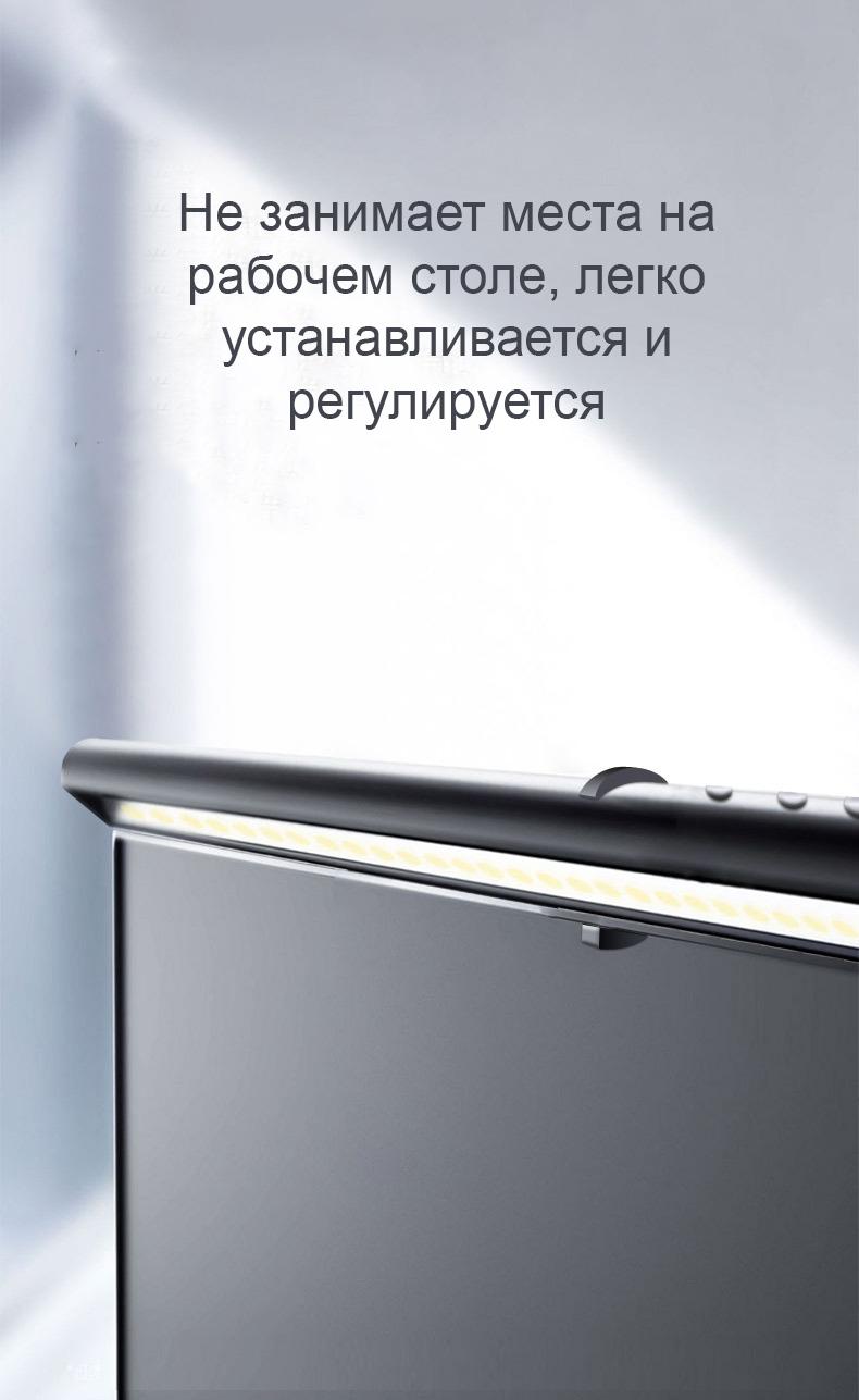 USB-лампа подвесная на монитор компьютера