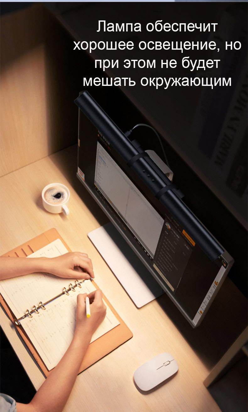 USB лампа подвесная на монитор компьютера 4 - USB-лампа подвесная на монитор компьютера, ноутбука
