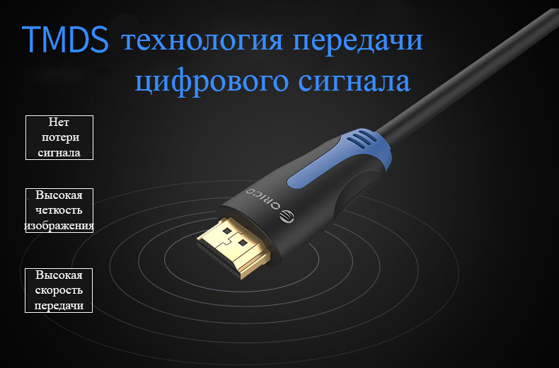 адаптер HDMI к HDMI от Orico 10 - Кабель-адаптер HDMI к HDMI от Orico