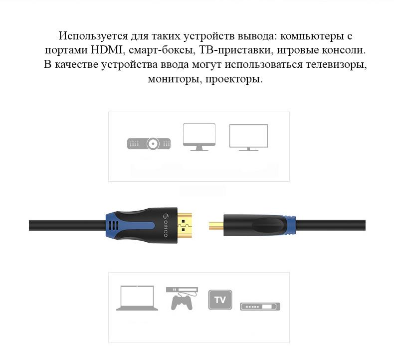 адаптер HDMI к HDMI от Orico 9 - Кабель-адаптер HDMI к HDMI от Orico