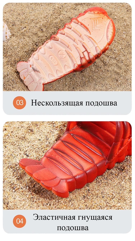 Шлепки-крабы, пляжные шлепанцы в форме крабов, тапочки-лобстеры все размеры