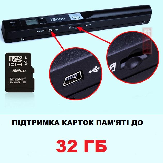9 - Портативный ручной сканер Архивариус G412