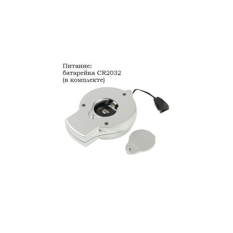 Портативный компас 4 в 1 – часы, секундомер, термометр, ЖК-дисплей, LED-подсветка 192044