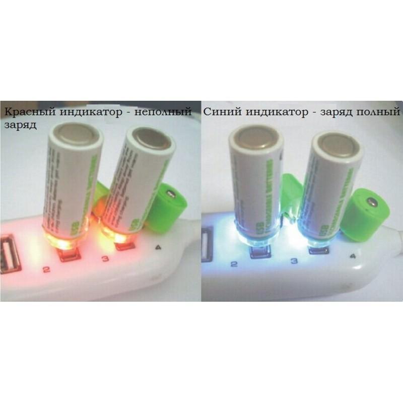 Пальчиковая аккумуляторная USB-батарейка (АА) – 1450 мAч, NiMH, 500 циклов, 2 штуки 192073