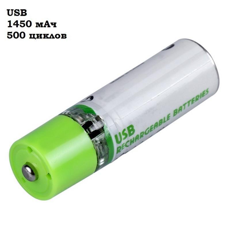 Пальчиковая аккумуляторная USB-батарейка (АА) – 1450 мAч, NiMH, 500 циклов, 2 штуки
