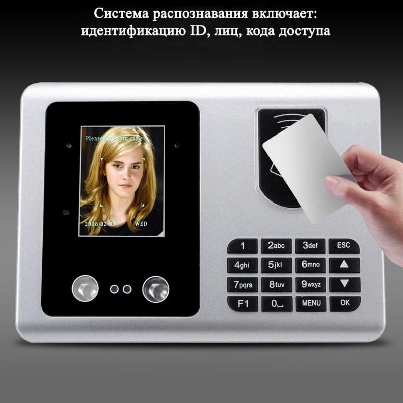 Система распознавания ID и лиц Danmini: база на 1000 пользователей/500 лиц/1000 карт, двойная камера, TFT-дисплей 2,8 дюйма 192243