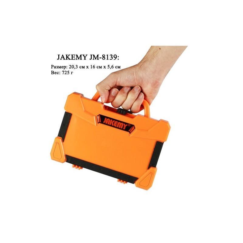 Набор инструментов для ремонта электроники и бытовых приборов 43 в 1 JAKEMY JM-8139 192320