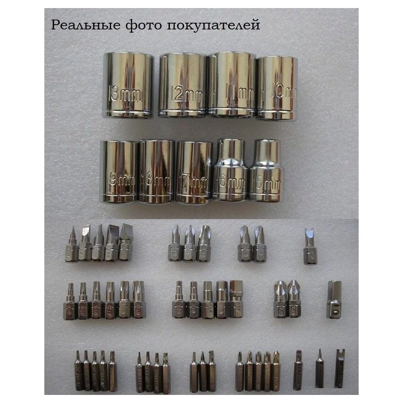 Универсальный набор инструментов Jakemy JM-6115 60 в 1 – хромованадиевая сталь, встроенный магнитайзер/демагнитайзер 192358