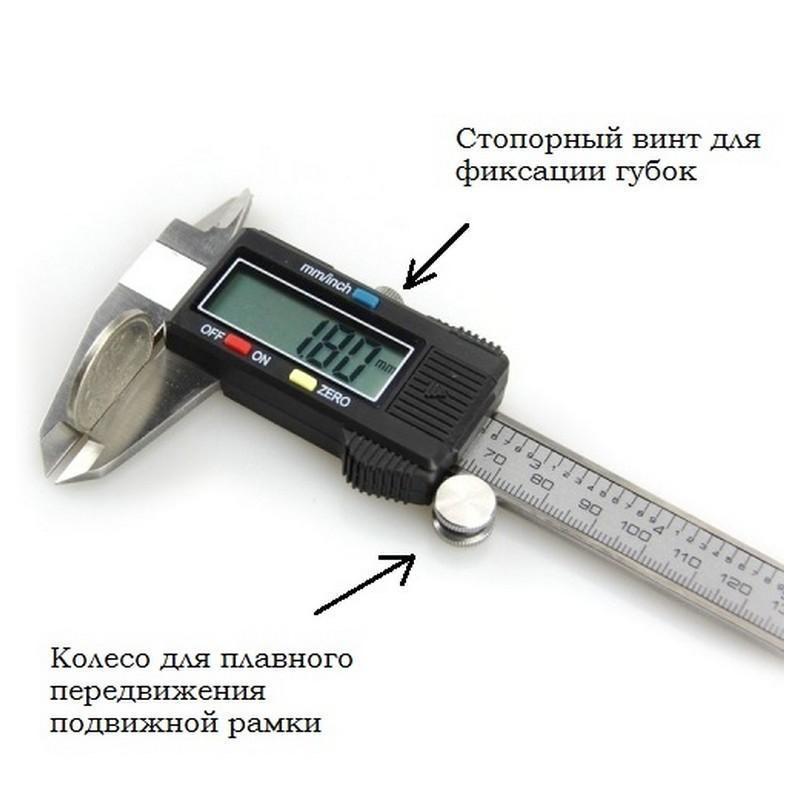 Цифровой штангенциркуль – шкала 150 мм (6″), ЖК-экран, погрешность менее 0,02 мм 192368