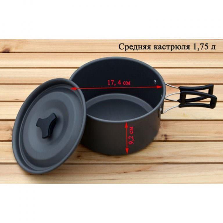 11487 - Набор походной антипригарной посуды на 5 человек DS-500: 15 предметов, анодированный алюминий