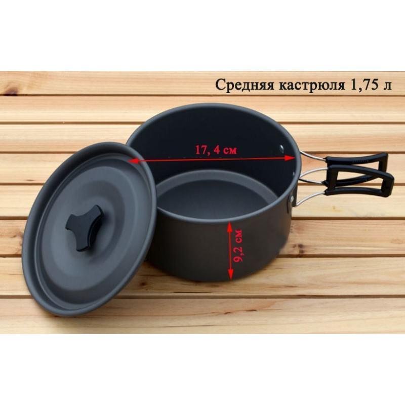 Набор походной антипригарной посуды на 5 человек DS-500: 15 предметов, анодированный алюминий 192505