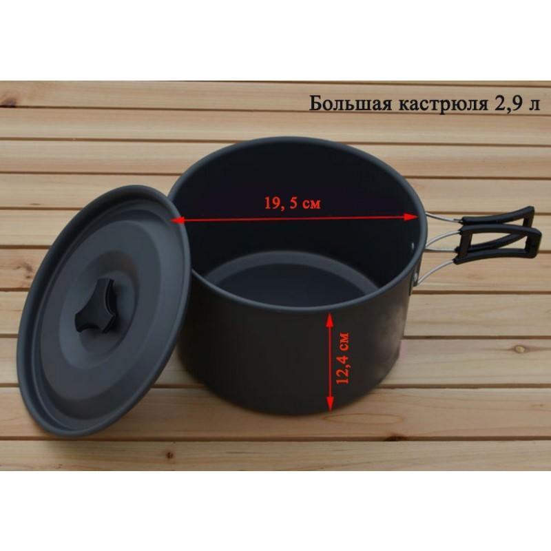 Набор походной антипригарной посуды на 5 человек DS-500: 15 предметов, анодированный алюминий 192506