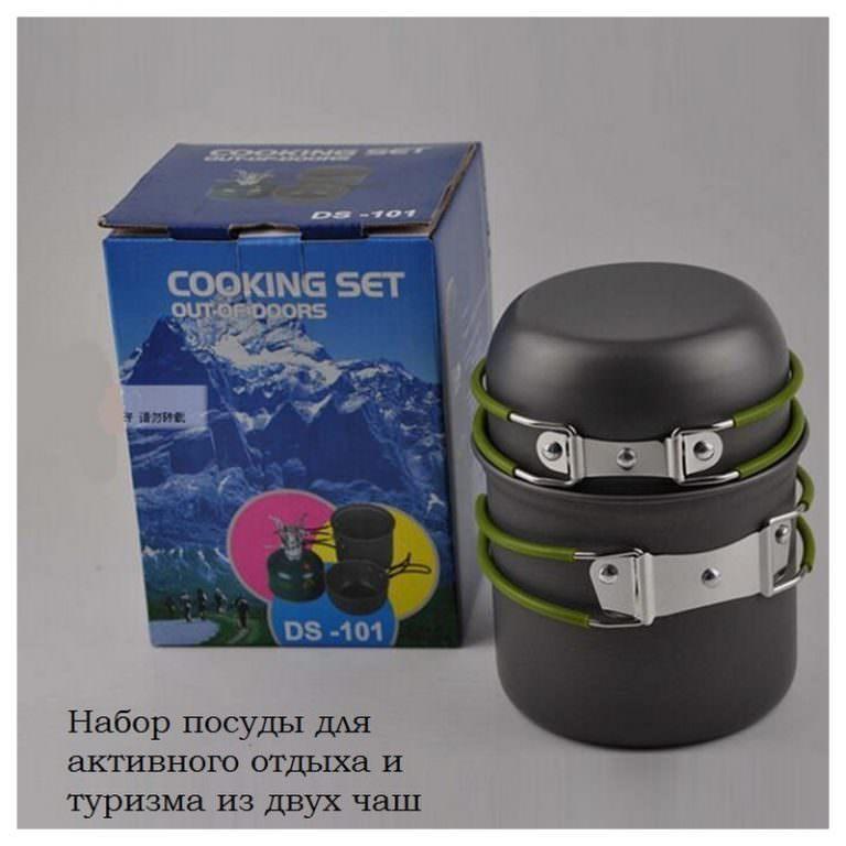 11502 - Набор посуды для отдыха и туризма 2 в 1 - анодированный алюминий, складные ручки