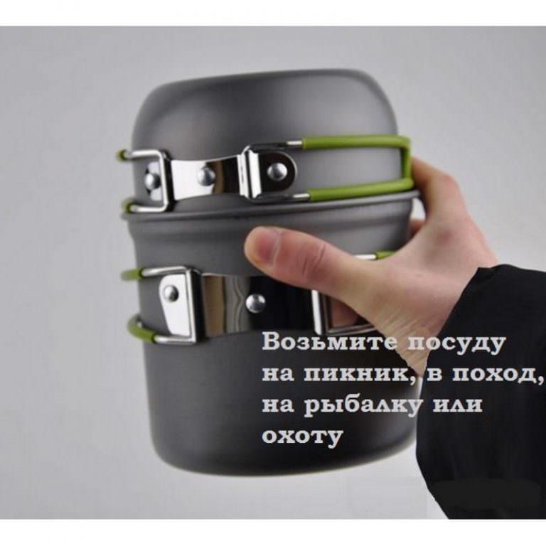 11506 - Набор посуды для отдыха и туризма 2 в 1 - анодированный алюминий, складные ручки