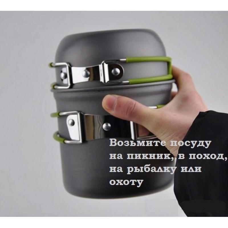 Набор посуды для отдыха и туризма 2 в 1 – анодированный алюминий, складные ручки 192500